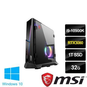 msi微星 MEG Trident X 10TE-1446TW電競桌機(i9-10900K/32G/1T SSD/RTX3080-10G/WIN10)