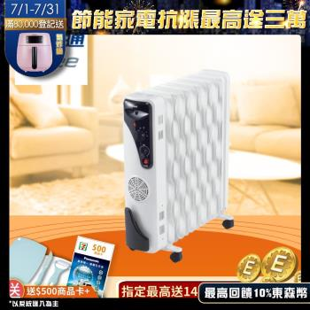abee 快譯通 12葉片式電暖器POL-1202 發熱 暖房功能強-(庫)