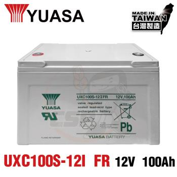 [YUASA] UXC100S-12IFR儲能深循環型電池 儲能 太陽能儲電 太陽能板 露營 露營車儲電 綠電 風電 太陽能 環保用電