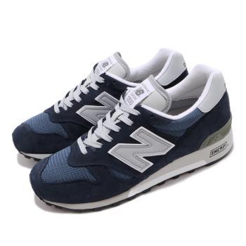 New Balance 休閒鞋 M1300AO D 運動 男女鞋 紐巴倫 經典款 麂皮 情侶穿搭 美國製 藍 灰 M1300AOD [ACS 跨運動]