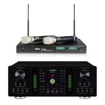 卡拉OK套組 FNSD A-250 擴大機+MIPRO ACT-880 無線麥克風