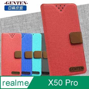 亞麻系列 realme X50 Pro 插卡立架磁力手機皮套