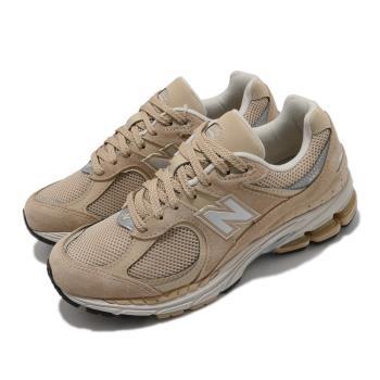 New Balance 慢跑鞋 2002R 運動 男女鞋 紐巴倫 舒適 簡約 情侶穿搭 麂皮 卡其 銀 ML2002R2D [ACS 跨運動]