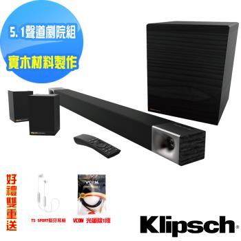 【美國Klipsch】5.1聲道微型劇院組 Cinema 600 5.1(限量贈送 JAMO DS1藍牙喇叭+數位光纖線 )