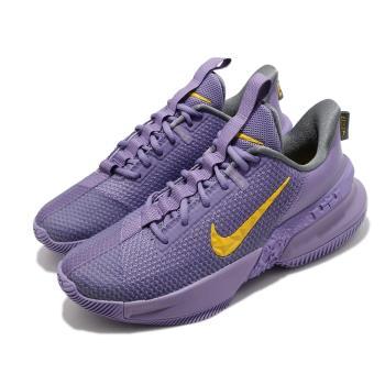Nike 籃球鞋 Ambassador XIII 運動 男鞋 氣墊 避震 包覆 明星款 球鞋 穿搭 紫 黃 CQ9329500 [ACS 跨運動]