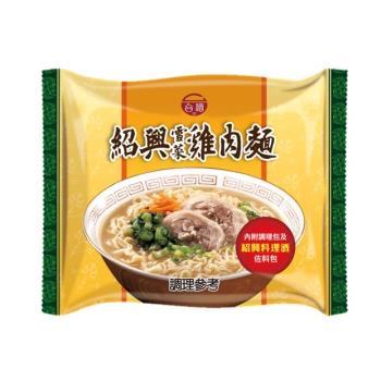 台酒TTL 紹興雪菜雞肉袋麵(3包/袋,4袋/箱) - 效期至2021/10/28