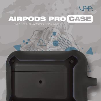 VAP Airpods pro 雙色軍規防摔殼(亮黑+霧黑)