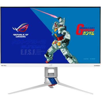 ASUS 華碩 ROG STRIX XG279Q GUNDAM EDITION 鋼彈聯名款 27型2K解析度170Hz電競液晶螢幕
