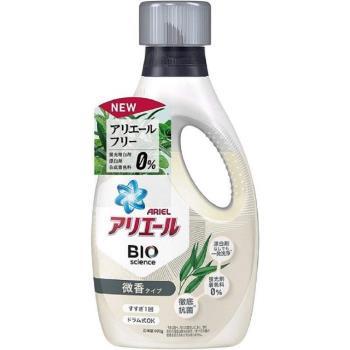 日本進口 P&G  ARIEL BIO science 濃縮洗衣精 750g-微香白竹
