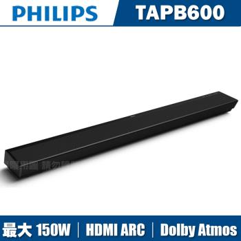 PHILIPS飛利浦  Dolby Atmos Soundbar喇叭TAPB600