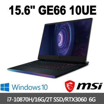 (RTX30新機上市)msi微星 GE66 10UE-243TW 電競筆電 15吋/i7-10870H/16G/PCIe 2T SSD/RTX3060/W10