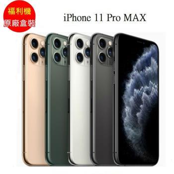 【原廠盒裝】福利品_iPhone 11 Pro Max 64G 綠 (九成新)