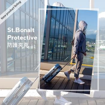 【St.Bonalt 聖伯納】男女款 戶外機能抗UV可拆式防護夾克-SM1005  防風 防曬 防潑水 防飛沫 防飛砂 防護面罩