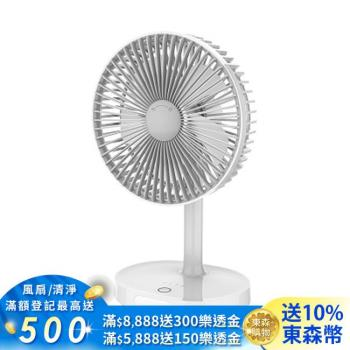 安寶 6吋3段速充電式LED燈DC電風扇 AB-6620