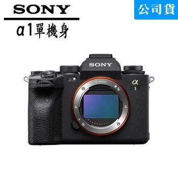 黑科技神機限搶開賣↘【SONY】 A1 α1 ILCE-1 單機身 (公司貨)