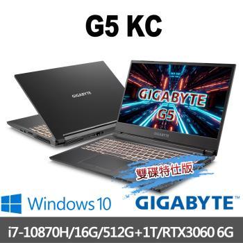 (硬碟升級)GIGABYTE技嘉 G5 KC 15.6吋電競筆電(i7-10870H/16G/512G+1T/RTX3060-6G/Win10-雙碟特仕版)