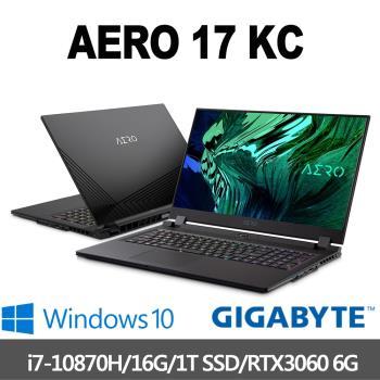 GIGABYTE技嘉 AERO 17 KC 17.3吋電競筆電(i7-10870H/16G/1T SSD/RTX3060-8G/Win10)