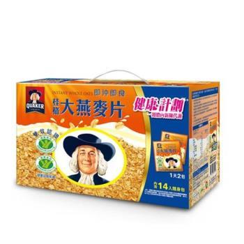 【QUAKER 桂格】大燕麥片隨身包37.5g*14入(早餐推薦)