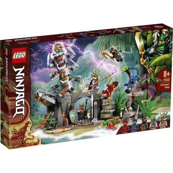 LEGO樂高積木 71747 202103 Ninjago 旋風忍者系列 - 守護者之村