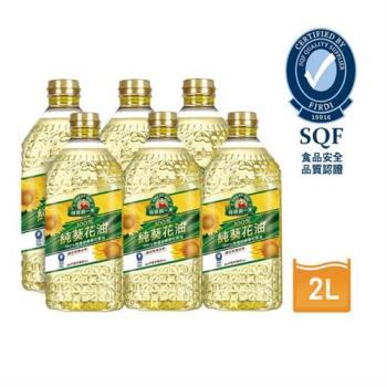【得意的一天】100%葵花油2L*6瓶