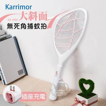 Karrimor 充電式電蚊拍/捕蚊拍(大斜面無死角)KA-1904