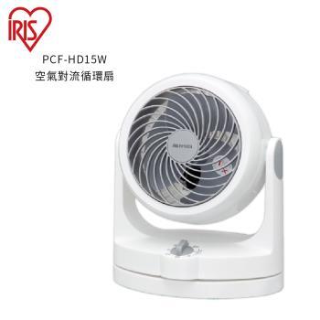 IRIS PCF-HD15 空氣循環扇