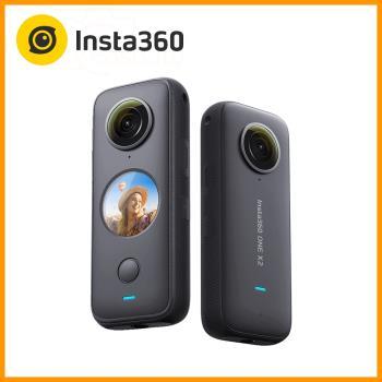 Insta360 ONE X2 360°全景相機 (東城代理商公司貨)