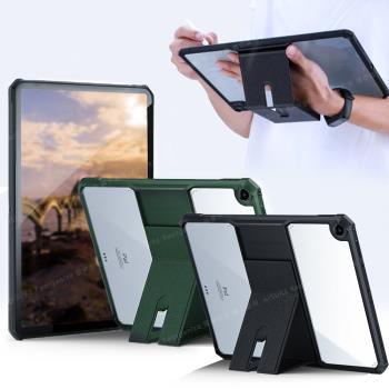 XUNDD for iPad 10.2 2020 生活品味平板隱形支架殼