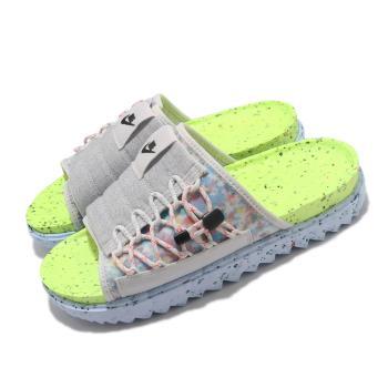 Nike 拖鞋 Asuna Crater Slide 男女鞋 輕便 舒適 簡約 套腳 情侶穿搭 灰 彩 DJ4629001 [ACS 跨運動]