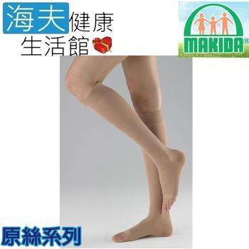 MAKIDA醫療彈性襪(未滅菌)【海夫健康生活館】吉博 彈性襪 140D 原絲系列 小腿襪 露趾(121H)