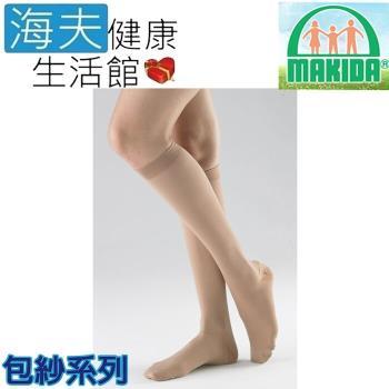 MAKIDA醫療彈性襪(未滅菌)【海夫健康生活館】吉博 彈性襪 140D 包紗系列 小腿襪 無露趾(121)