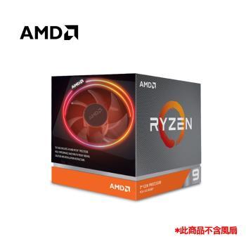AMD Ryzen 9-3900XT 12核心處理器 (不含風扇)
