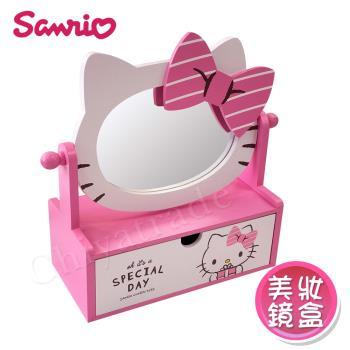 Hello Kitty 粉紅蝴蝶結 凱蒂貓 單抽收納 大化妝鏡盒 飾品美妝收納(正版授權)
