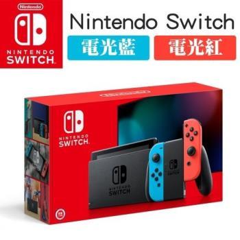 【加強版】Nintendo任天堂Switch 新型電力加強版藍紅主機 + 健身環大冒險同捆組+主機收納包 超值組