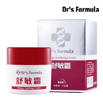 《台塑生醫》Dr's Formula舒敏霜50g