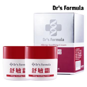 《台塑生醫》Dr's Formula舒敏霜50g*2