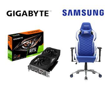 【技嘉2060組合】RTX2060 OC 6G+SAMSUNG三星時尚人體工學電競椅 (三星特仕版)
