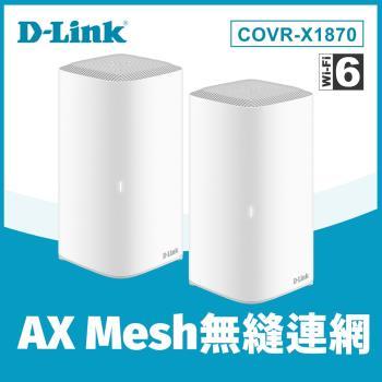D-Link友訊 COVR-X1870 AX1800 雙頻 Mesh Wi-Fi 6 無線路由器 (2入)
