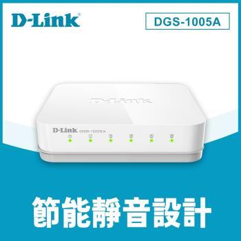 D-Link友訊 DGS-1005A 5埠GE節能型交換器