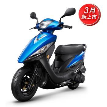 KYMCO 光陽 GP 125 鼓剎新式樣 六期 (2021新車) -12期