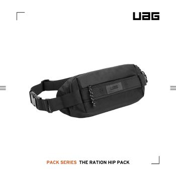 UAG 潮流斜背包-黑(側背包、單肩包、腰包)