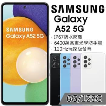 Samsung Galaxy A52 5G 6G/128G