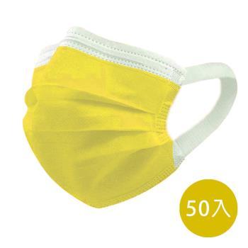 【神煥】黃色  成人醫療口罩50入/盒 (未滅菌)專利可調式無痛耳帶設計 台灣製