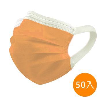 【神煥】橘色 成人醫療口罩50入/盒 (未滅菌)專利可調式無痛耳帶設計 台灣製
