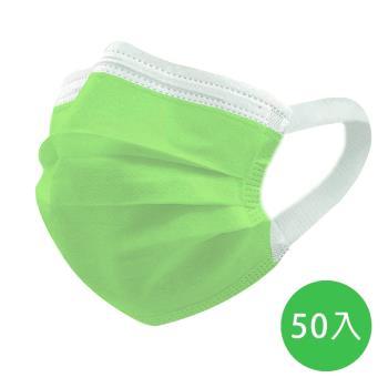 【神煥】綠色 成人醫療口罩50入/盒 (未滅菌)專利可調式無痛耳帶設計 台灣製