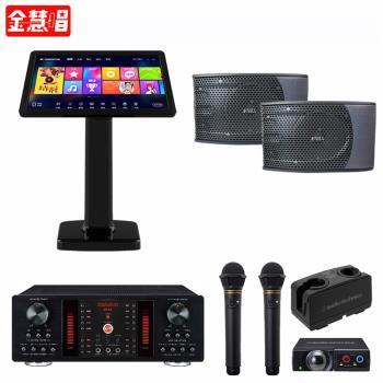 金慧唱 NOTE PLUS V2.0/21.5吋點歌面板4TB+DB-9A+AT-CLM9000TX 771+KS-9980PRO