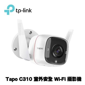 TP-Link Tapo C310 防水防塵 WiFi 網路攝影機