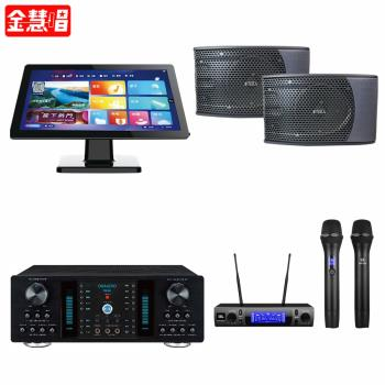 金慧唱 NOTE PLUS V2.0/21.5吋點歌面板4TB+DB-8A+JBL VM300+KS-9980PRO