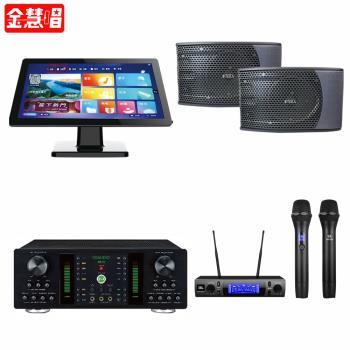 金慧唱 NOTE PLUS V2.0/21.5吋點歌面板4TB+DB-7A+JBL VM300+KS-9980PRO