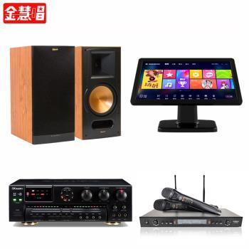 金慧唱 NOTE PLUS V2.0/21.5吋點歌面板4TB+SA-700+SR-889PRO+RB-81 II